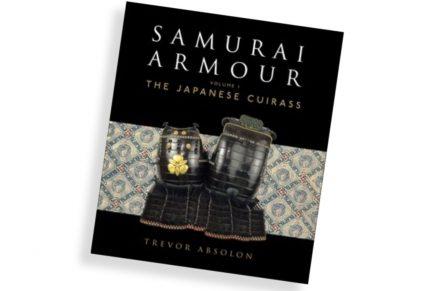 Samurai Armour Free Giveaway